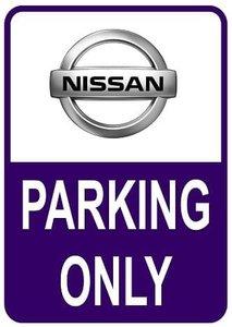 Sticker parking only Nissan